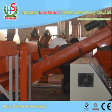 pp waste film crushing and washing line