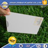 pvc flexible plastic sheet 3mm white for sale