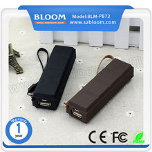 2600mah keychain gift power bank for iphone charger