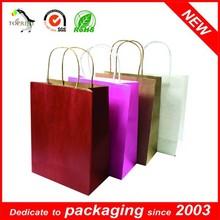 Degradable Kraft Paper Gift Bag Printing Paper Handle