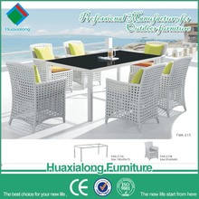 Outdoor furniture garden set dinning table and chair cafe restaurant party chair rattan baby bassinet FWA-215-4