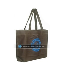 Customized Gift Packaging non woven shppping bag price, non woven tote bag