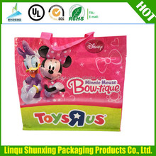 plastic bag for shopping/carrefour shopping bag/china bag for
