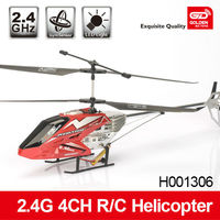 cheapest than syma V912 2.4G 4CH rc helicopter among 55CM with 2servo