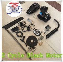 80cc bicycle motor gasoline/ Petrol motorized bicycle engine kit with black color