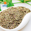 China supplier healthy tea dried romarin