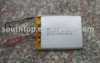 lithium polymer battery cell 405371 3.7V 1500mAh