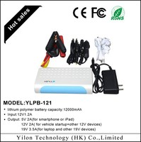 CE, RoHS 12000mah capacity portable mini car battery charger 12v 24v 36v 48v