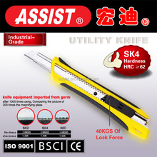Made in china cutter,single blade,plastic handle industrial safety tool utility knife 9mm utility knife