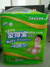 Wholesale Disposable and ultra thin baby diaper for African market