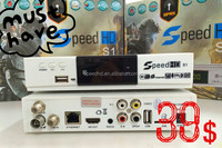 2015 speed hd s1 twin tuner sks iks satellite receiver iks dongle