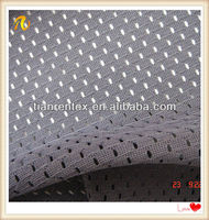 7*1 100% Polyester Mesh Fabric /DTY mesh cloth/chain link fencing