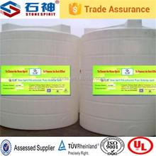 An ideal additive Stone Spirit XD-880 water reducing agent especially applicable to concrete for hare concrete