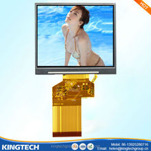 3.5 inch military lcd displays OEM and ODM