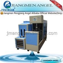 Jiangmen Angel PET water Plastic Blowing Machines/pet blowing manufacturer