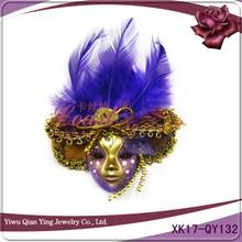Fashion cool purple feather mini masquerade magnet mask