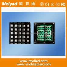 Wholesale high brightness p10 rgb led module from LED manufacturer