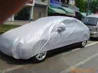 Professional 170t german car cover made in China
