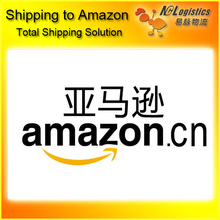 lcl logistic service to Amazon warehouse