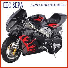 suzuki pocket bike(HDGS-801 49cc)