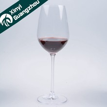 350ml red wine glass/drinking glass/ crystal glasses