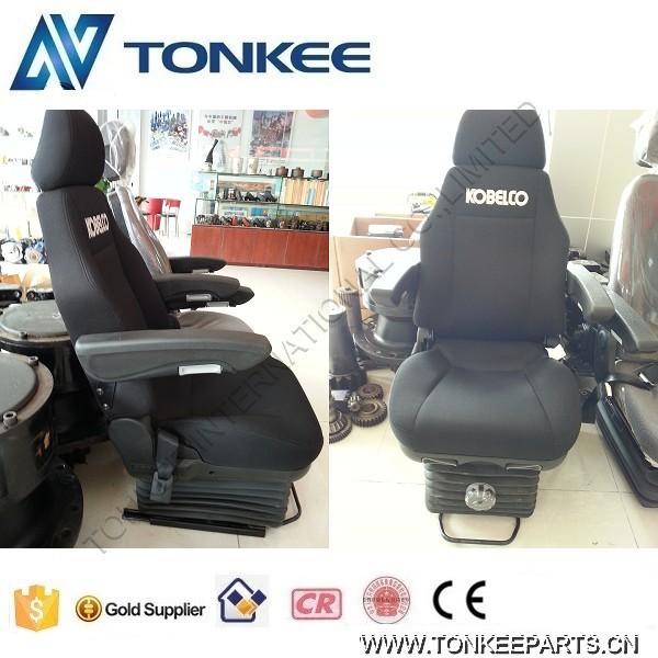 OEM KOBELCO CABIN SEAT (2)P02.jpg
