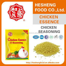 Nasi health food oem granulated chicken bouillon for sale