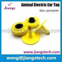 Jiangs RFID(radio frequency identification) Monitoring animal growth