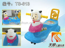 kids swing cars/ children and adult swing car/prices twist car swaying car