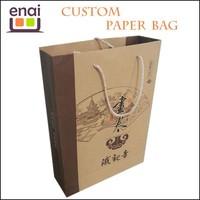 Recycled cheap brown kraft door gift paper bag resealable