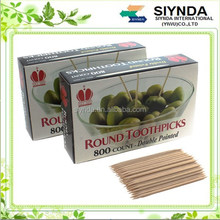 800 piece WOOD ROUND TOOTHPICKS -Double Pointed- Survival Tinder -Martini Olive