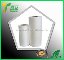 BOPP Thermal lamination film 25 mic Xiamen inch ,Moisture proof Multiple extrusion film