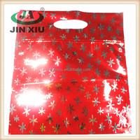 Bling red aluminum bottom gusset zipper die cut gift packaging bag