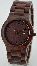 2015 charming natural wholesale wood watch vogue wrist wood watch for men and women with customized logo