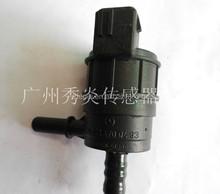For Mercedes Benz spray motor A4514700493,A 451 470 04 93