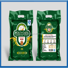 High quality printed rice packing bag/ rice bags 25kg/ for rice packaging