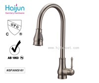 Modern Rubbed Nickel Lavatory Faucet UPC Hot Cold Water Mixer Tap