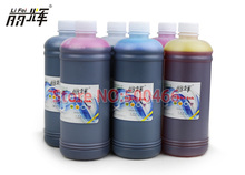 Lifei high quality refill ink 500ml /colour use for HP T120 T520 officejet/deskjet/printer/designjet for HP cartridge 711