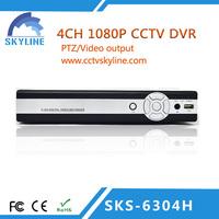 960H 4CH HDMI output mini DVR, CCTV DVR system for SKYLINE
