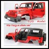 RC car parts hard top D90 body shell of JEEP (SCX10 , D90,90020 90021 90018 and so on)