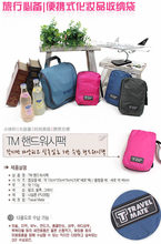korea design waterproof foldable large traveling storage travel Mate