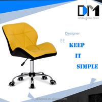 Yellow Bar Stools Leather Modern Swivel Dinning Chair Bar stools Set of (2)