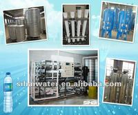 reverse osmosis system water treatment plant for mineral water and spring water production