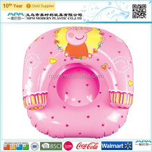 Little inflatable sofa chair pink