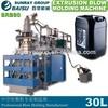 /p-detail/Bidones-garrafas-acumulador-de-hdpe-de-moldeo-por-soplado-de-la-m%C3%A1quina-300005390032.html