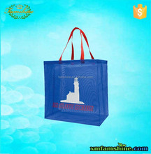 customized promotion reusable nylon mesh shopping bags