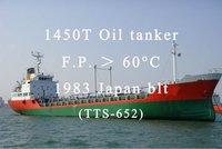 TTS-652: 1450T oil tanker vessel for sale