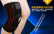 2015 new design professional basketball/football knee support knee brace knee pain relief WH005-02