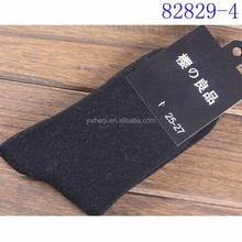 2015 OEM cheap soft men socks cotton mens dress socks