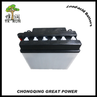 12v 7ah mf motorcycle battery